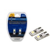 Светодиодные габаритные лампы с обманкой Xenite Can 507 2шт